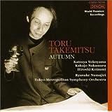 武満徹:琵琶、尺八、オーケストラのための「秋」