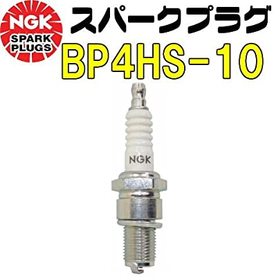 Spark Plug NGK BP4HS-10