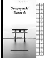 Genkouyoushi Notebook: Japanese Manuscript Paper Notebook for Writing Practice I Kanji and Kana Characters Writing Practice Book
