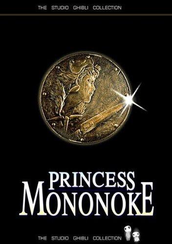 Princess Mononoke POSTER Movie (27 x 40 Inches - 69cm x 102cm) (1997) (Style E)