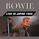 Live In Japan 1990
