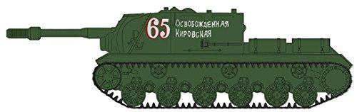 Hobby Master 7054 Soviet ISU-152 Tank Destroyer near Berlin 1945 1/72 Scale