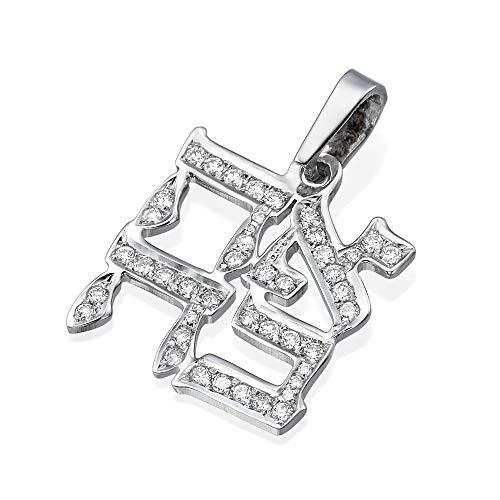 Baltinester Jewish Jewelry White Gold Diamond Ahava Love Pendant Solid 14k Gold Hebrew Love Necklace Womens Shiny