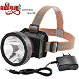 BALIRAJA Upto 1000 m (1 km) Range Rechargeable Head Torch with Lithium-ion Battery for Farmers, Fishing, Camping, Hiking, Cycling, Running