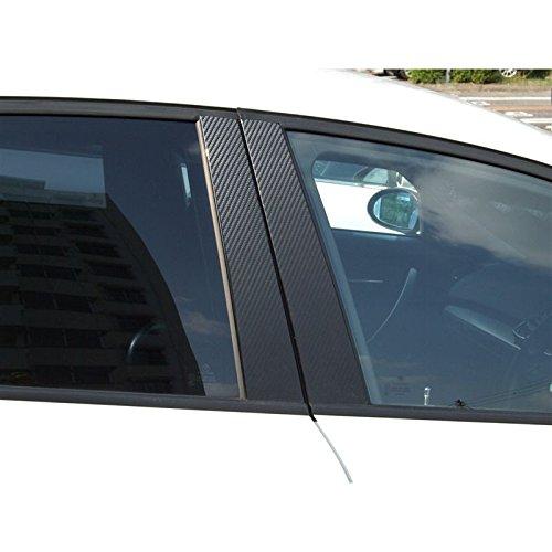 [カーボン製] ベンツ W205 セダン用 綾織カーボンピラー6点セット クロスカーボン/C180/C250/C450/C200/C63 リアルカーボン センターピラーセット カーボン ピラー ガーニッシュ ピラーカバー カバー サイドガーニッシュ B01MRJNQ6W