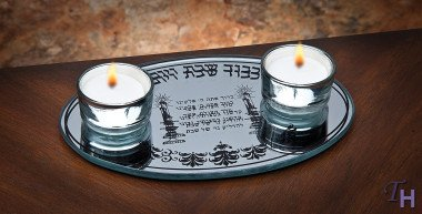 Double Holder Candlestick - Studio Silversmiths Lekovod Shabbos Double Tea Light Candle Holder Set With Black Hebrew Lettering on Oval Mirror Tray Platter