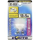 KOITO [小糸製作所] ハイパワーバルブ 12V 5W (2個入り) [品番] P8813 ライト