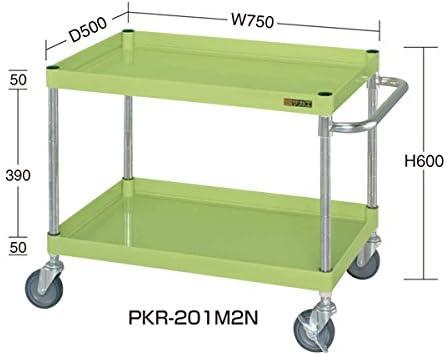 サカエ ニューパールワゴン・中量タイプ PKR-201M2N