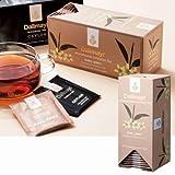 ダルマイヤー(Dallmayr)ティーバッグ アールグレイ 1箱【ドイツ 海外土産 輸入飲料、ドリンク】「紅茶」