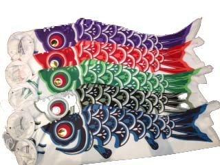 Mazaa Japanese Nylon Carp Wind Socks Koinobori, Set of 5, 12 inch