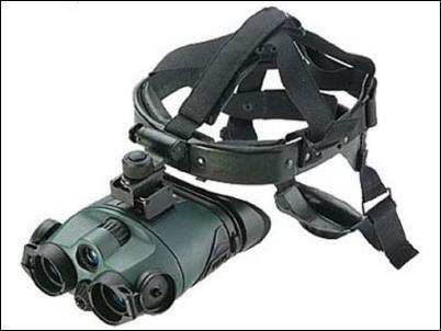 Yukon nachtsichtgerät tracker nv goggles 1 x 24: amazon.de: kamera