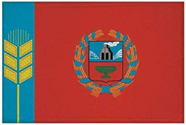 U24 Aufn/äher Altai Region Fahne Flagge Aufb/ügler Patch 9 x 6 cm