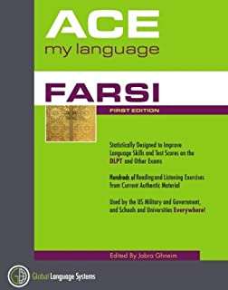 Amazon media persian essential middle eastern vocabularies ace my language farsi edition fandeluxe Images