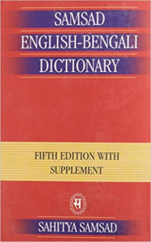 Amazon in: Buy Samsad English-Bengali Dictionary Book Online