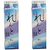 奄美黒糖焼酎 れんと 25度 1800ml(1.8L)  紙パック 2本セット