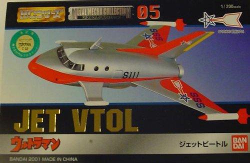 1/200 ジェットビートル 「ウルトラマン」 HGシリーズ メタルメカコレクション05