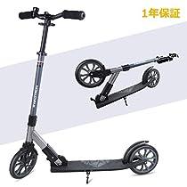 SWAGTRON キックボード スクーター 子供/大人用 耐荷重100kg 折...
