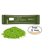 Cafe Latory Matcha Powder by Lusciouz - Premium Green Tea Latte - Individual Packets for Convenience - Smooth Foaming & Rich Flavor for Smoothies and Drinks- Excellent Natural Energy Source