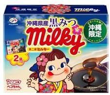 O-0020 沖縄限定 黒糖ミルキー(黒みつ)