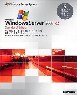 Microsoft Windows Server 2003 R2 Standard Edition 5CAL付 日本語版 B000E6TZ7O Parent