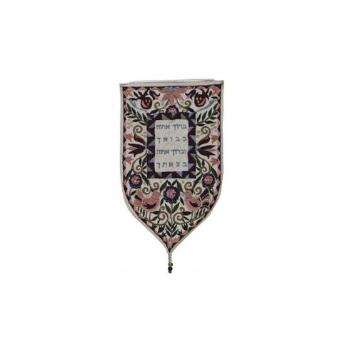 Yair Emanuel Tapestry--Blessed in Your Coming and Your Going (White/Large)