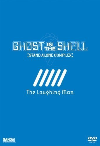 Ghost in the Shell: Stand Alone Complex - The Laughing Man by Manga Video