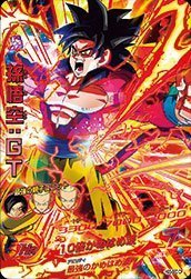 Amazon.com: Dragon Ball Heroes / HGD10 HG5-SEC Son Goku: GT ...