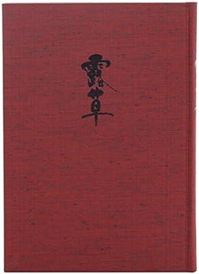 Apika agenda de año (Spiderwort) A5 D202 - (importación de ...