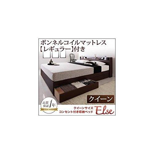 コンセント収納ベッド ボンネルマットレス:レギュラークイーンダークBR/マットレス:アイボリー B015XA886Y