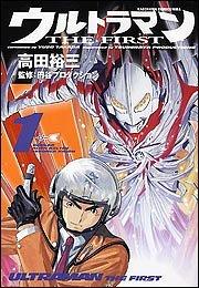 ULTRAMAN THE FIRST (1) (KADOKAWA COMICS Tokusatsu-A) [Japanese Language]