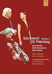 Gala Concert: 300 Years of St. Petersburg [Import]