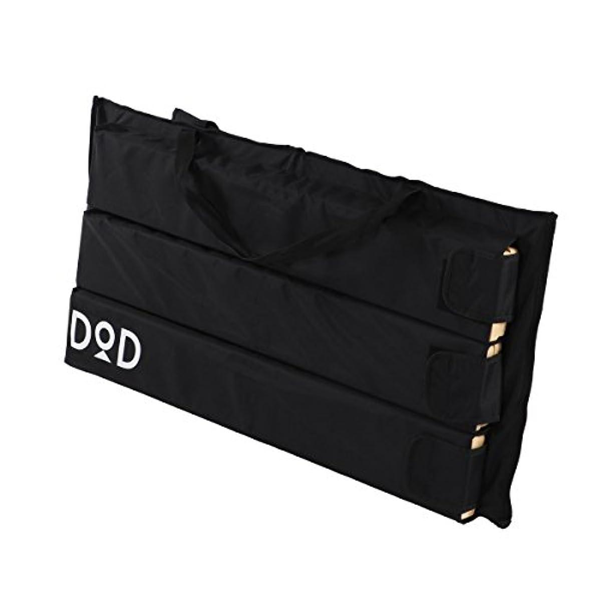 [해외] DODD O D 데키엘라 화이트 데키엘라 테이블2세트분을 수납 할 수 있는 전용 화이트 B4-556