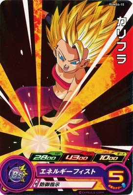 Amazon.com: Super Dragon Ball Heroes/ Caulifla (Common ...