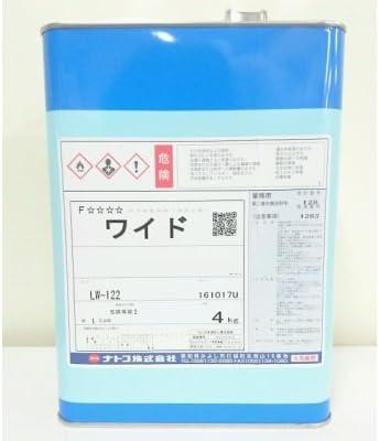 ナトコ ワイド オレンジ 4kg ニトロセルロースラッカー塗料/原色