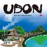 Toshiyuki Watanabe - Udon Original Soundtrack [Japan LTD CD] TOCT-11617 by EMIMUSIC JAPAN