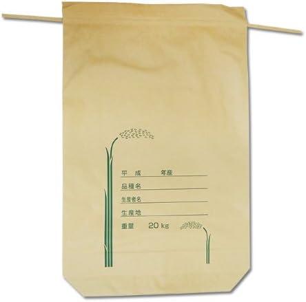 米袋20kg