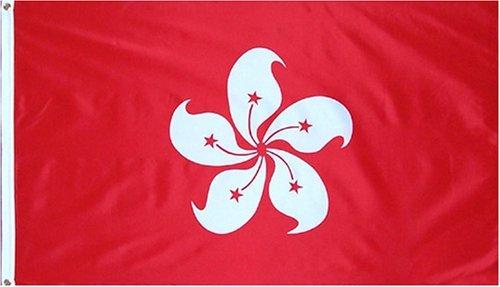 Hong Kong - 3 x 5 Polyester Flag
