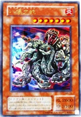 cartas de Yu-Gi-Oh ocho ? ? serpiente MA-19UR: Amazon.es ...
