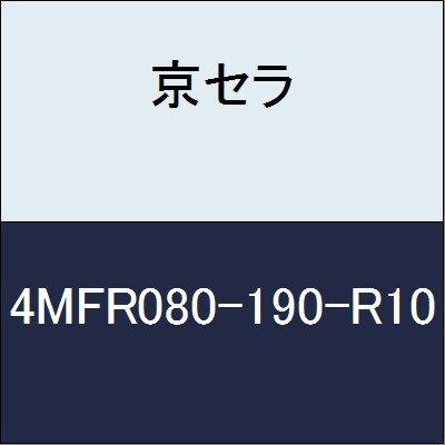 京セラ 切削工具 エンドミル 4MFR080-190-R10 B079Y7LSXZ