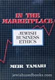 In the Marketplace: Jewish Business