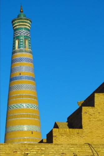 Ancient Minaret in Khiva Uzbekistan Journal: 150 Page Lined Notebook/Diary