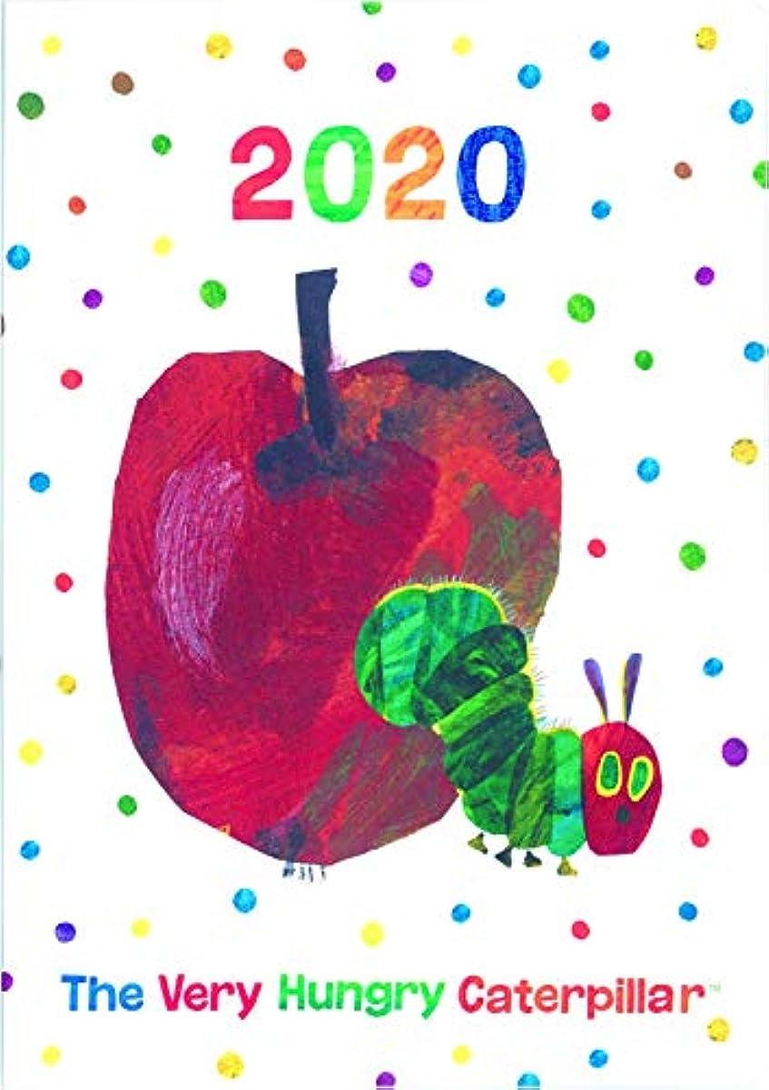 [해외] 2020년 다이어리 일러스트 수첩 A5