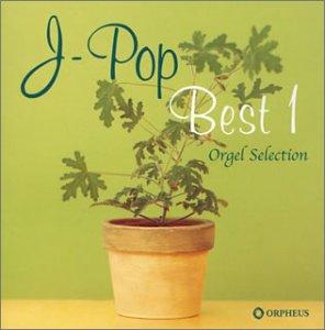 J-POP1 Best(1)の商品画像