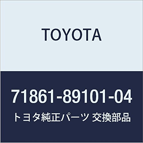 TOYOTA Genuine 71861-89101-04 Seat Cushion Shield