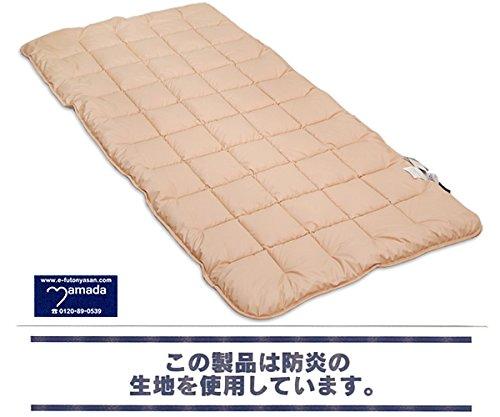 防炎ベッドパッド /セミダブル B0721GXCTB