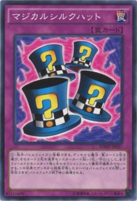 Yu-Gi-Oh / Magical Hats (Common) / Structure Deck: Yugi Muto (SDMY-JP037) / A Japanese Single individual Card