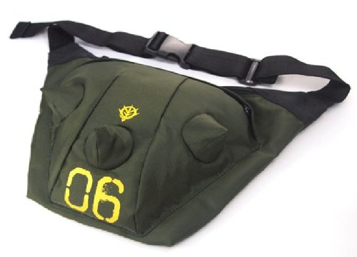 Mobile Suit Gundam Zaku Spike Armerbag Moss by COSPA