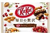 "Kit Kat Chocolatory Chocolate Bar ""Every day of luxury"" 3.7oz 13 bars"