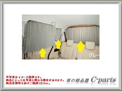 SUZUKI Spacia スズキ スペーシア【MK32S】 カーテン(遮光タイプ)【グレー】[99000-990J5-P20] B0140NNKSG [1]99000-990J5-P20:グレー [1]99000990J5P20:グレー