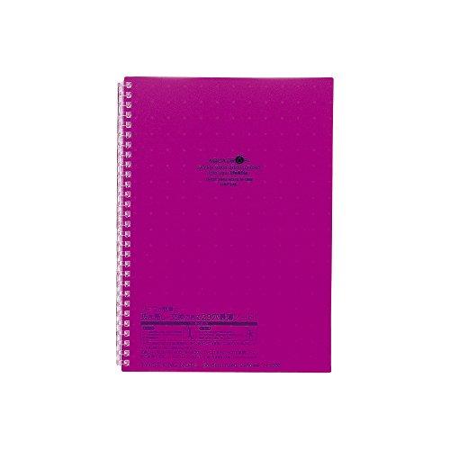 """LIHIT LAB Twist Ring Notebook (Journal), Lined Paper, Purple, 9.9 x 7.3"""" (N1608-10)"""